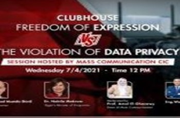 Clubhouse- Freedom of Expression VS The violation of Data Privacy.
